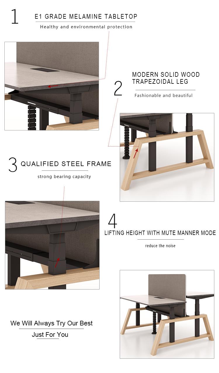 שולחן הרמה מתכוונן לגובה חשמלי