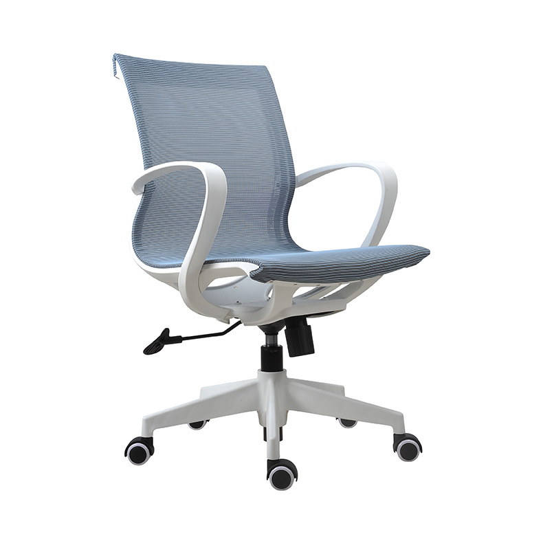 Mesh Office Chair