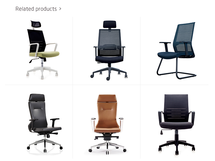 Fabric Office Chair