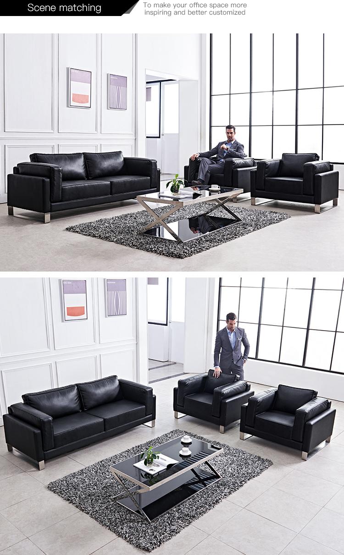 Office Sofa Modern