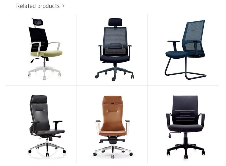 כיסא משרדי מנהלים מתכוונן לרשת