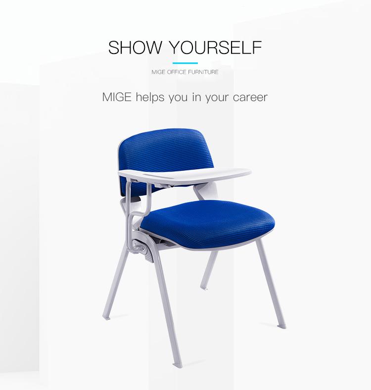 Office School Training Chair