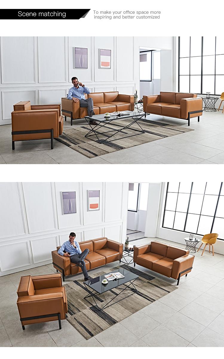 Modern Office Leather Sofa