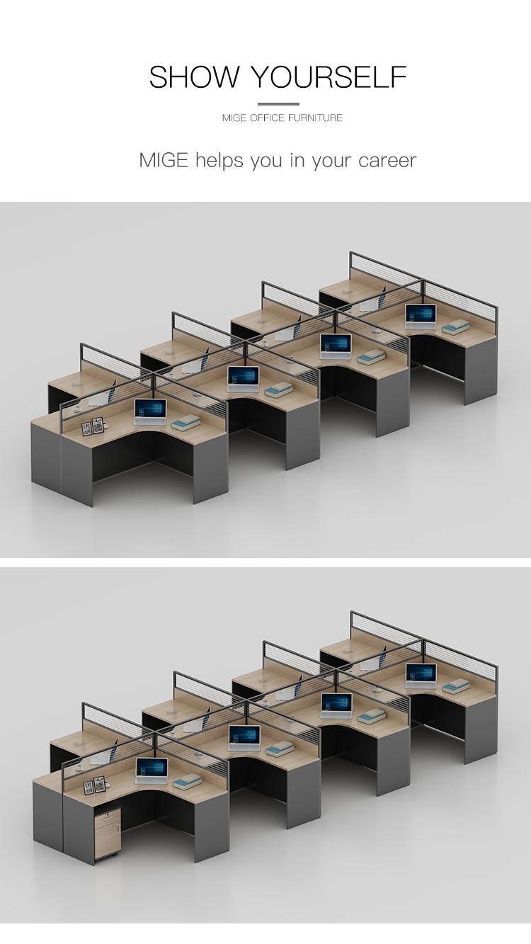 Cubicle Desk