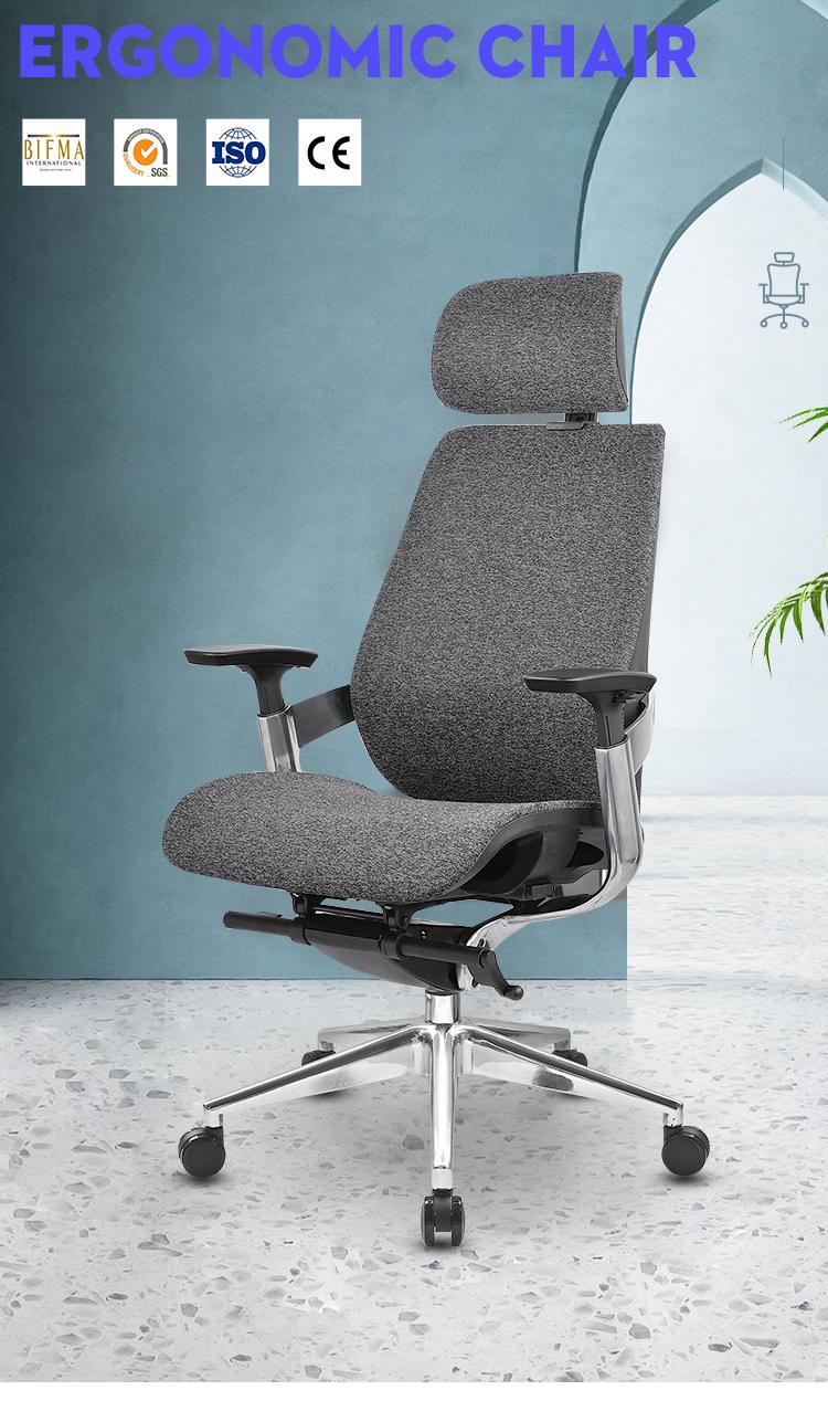 כסא ארגונומי למשרד