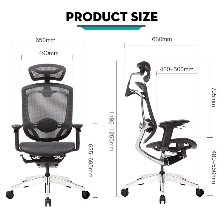 משרד כיסא רשת ארגונומי