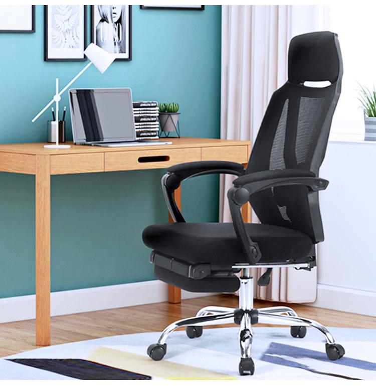 Executive Chair Office