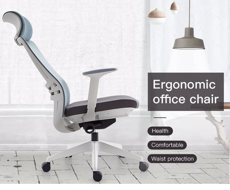Fabric Comfortable Office Chair