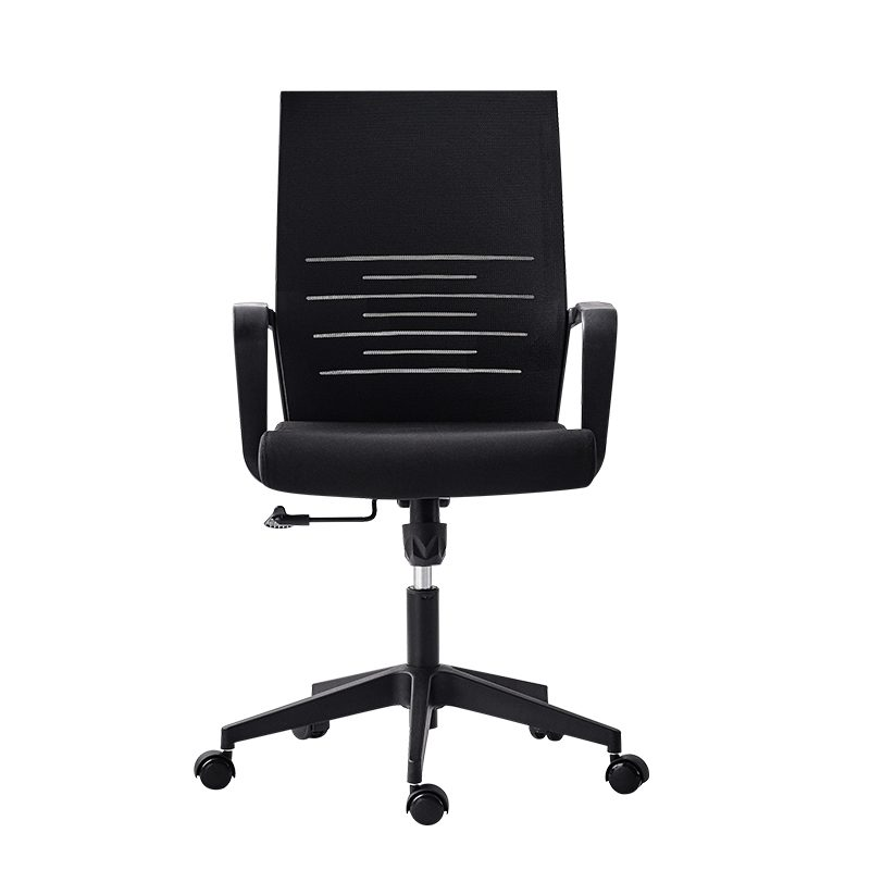 Comfortable Chair Office