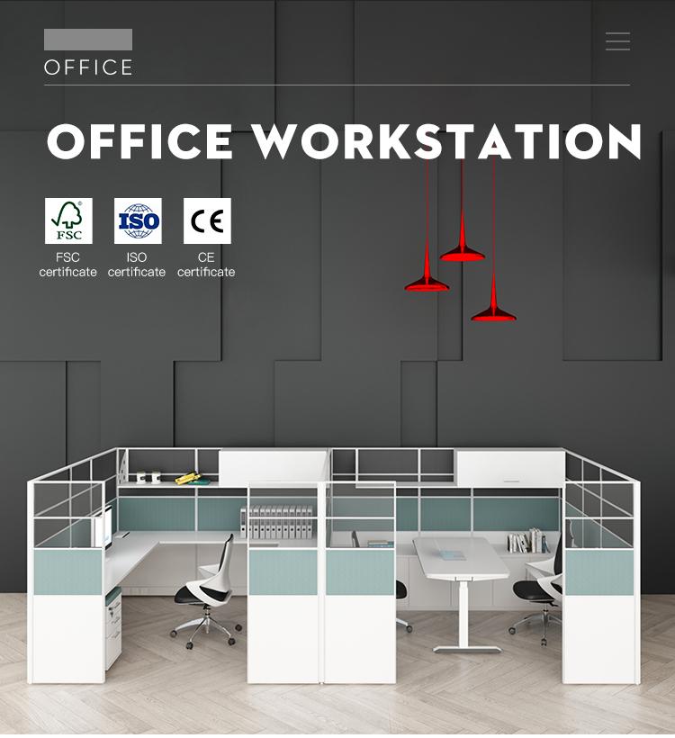 תאי משרד לתחנות עבודה