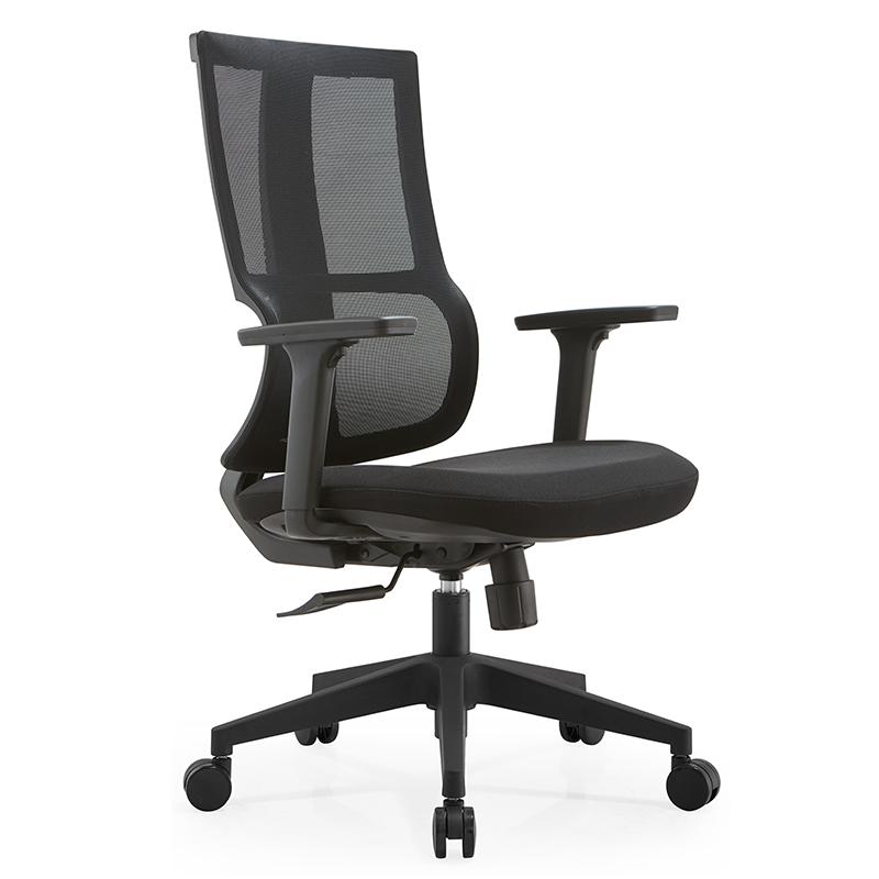 Оптом Офисное кресло